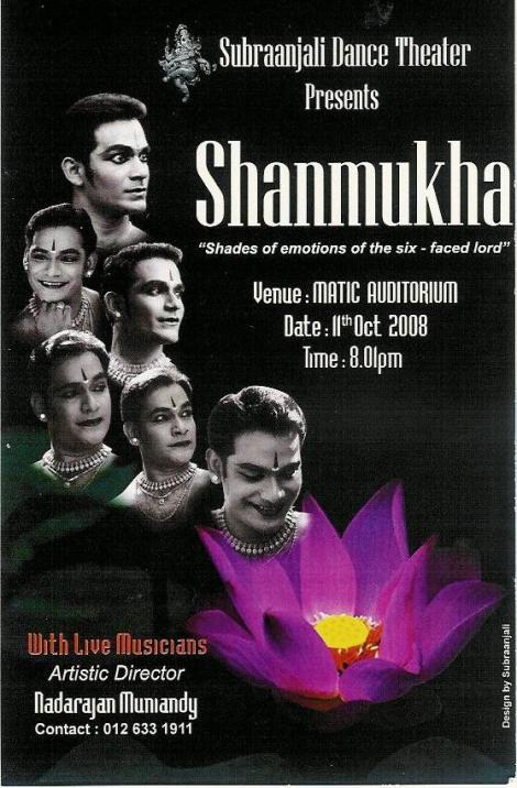 shanmukha1