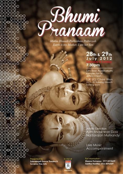 Bhumi Pranam