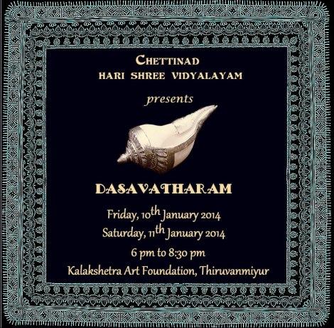 E-invite for Dhanur Vaibhav
