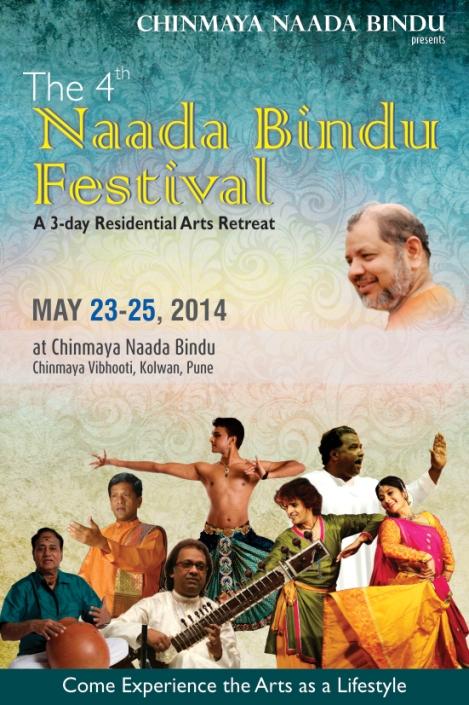 NBF 14 flyer 1