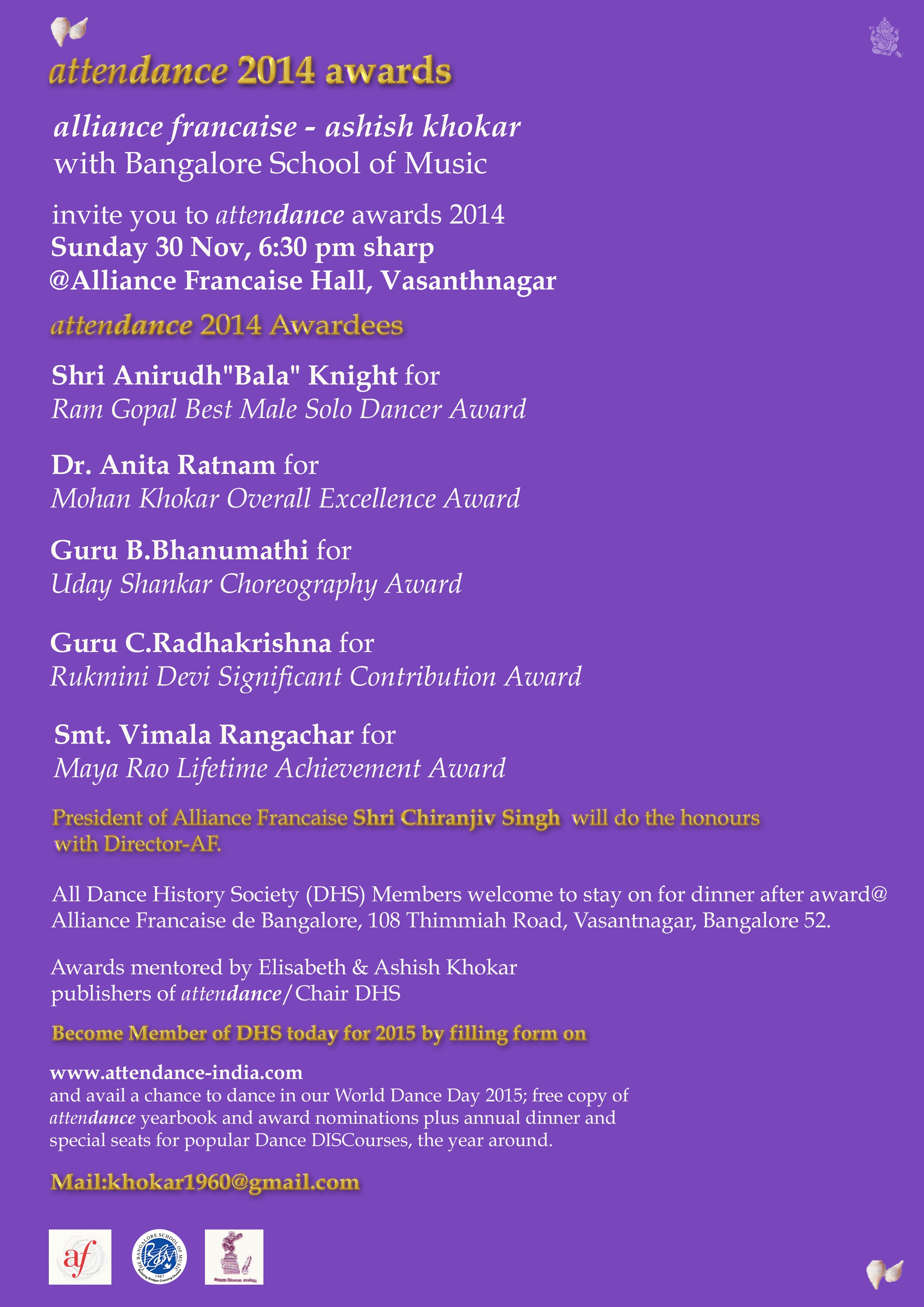 attendance annual dance awards bharathanatyam and the attendance awards 2014 on 30 nov